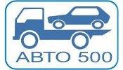 logo_a5