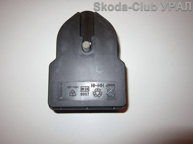 подключения сигнализации cobra на skoda octavia a5