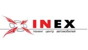 logo_inx