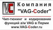 Logo-VAG-Coder