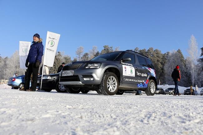 VII Skoda-Ural Cup - Yeti Test Drive