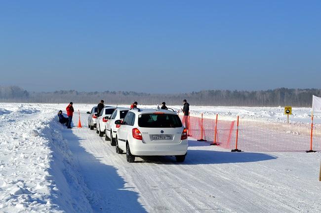 VII Skoda-Ural Cup Start