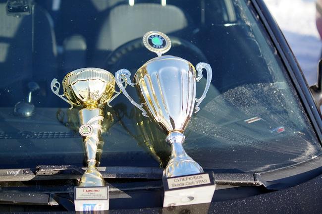 VII Skoda-Ural Cups
