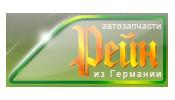 logo_rein