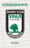 Membercard_club